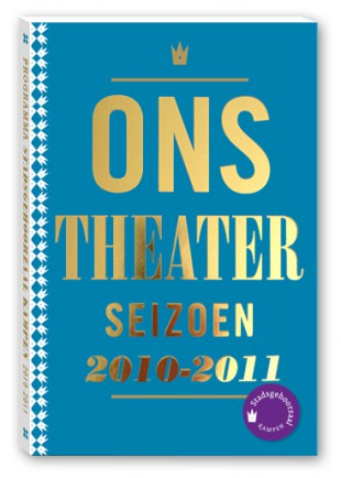 SGK-theaterboek